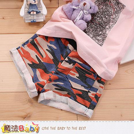 魔法Baby~女童裝 夏季清涼迷彩女童短褲~K50014-服飾‧鞋包‧內著‧手錶-myfone購物