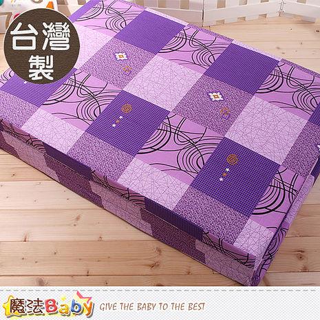 【魔法Baby】台灣製單人3x6尺雙面布透氣床墊(u2315)