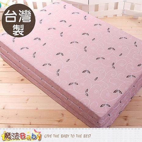 【魔法Baby】台灣製單人3x6尺雙面布透氣床墊(u2317)