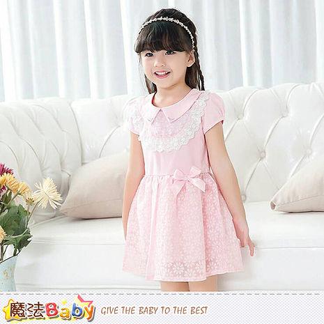 魔法Baby~女童裝 春夏女童蕾絲洋裝~K500735