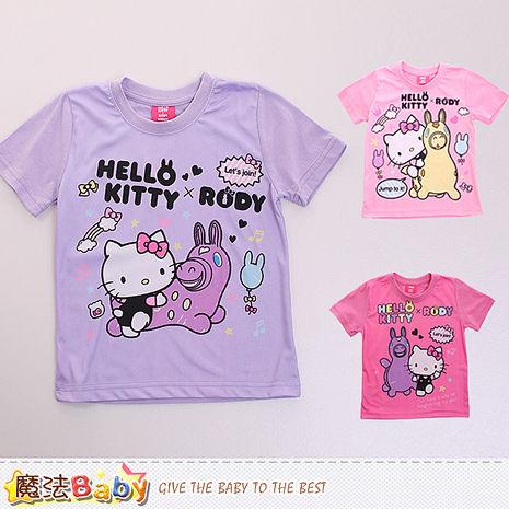 魔法Baby~女童裝 Hello kitty正版春夏短袖T恤~K50087-服飾‧鞋包‧內著‧手錶-myfone購物