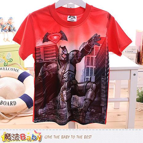 魔法Baby~男童裝 蝙蝠俠對超人正義曙光授權短袖T恤 ~K50097-服飾‧鞋包‧內著‧手錶-myfone購物