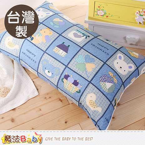 魔法Baby~台灣製枕頭套(2個一組) id61_a011