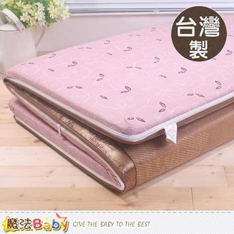 折疊床墊 台灣製單人3x6尺亞藤蓆透氣床墊 魔法Baby u2411