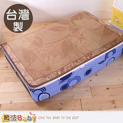 折疊床墊 台灣製單人3x6尺亞藤蓆透氣床墊 魔法Baby u2413
