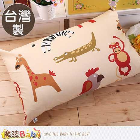 枕頭套 台灣製高級枕頭套2個一組 魔法Baby id61_a010