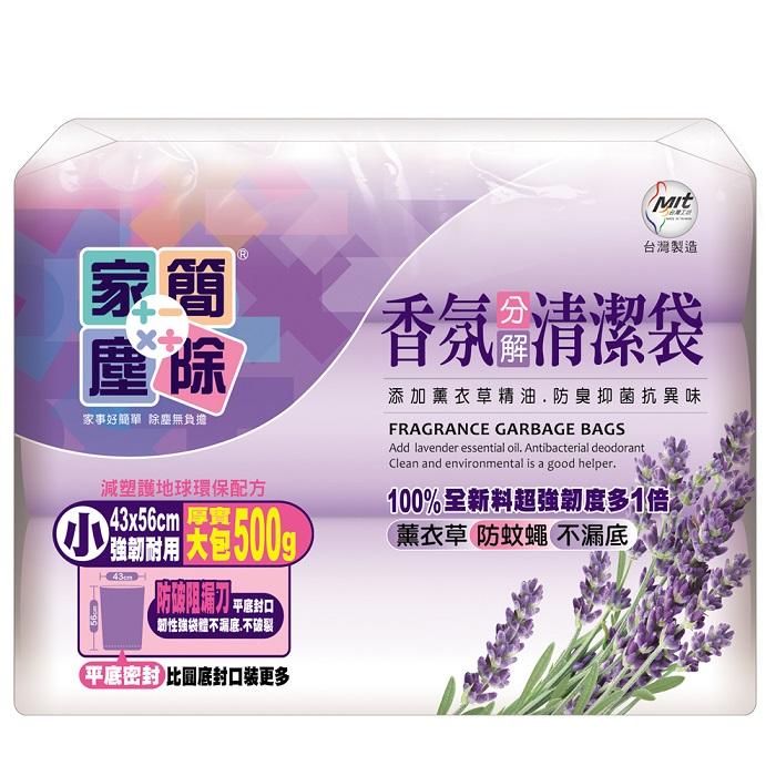 家簡塵除-薰衣草香氛清潔袋(小)-500g3入