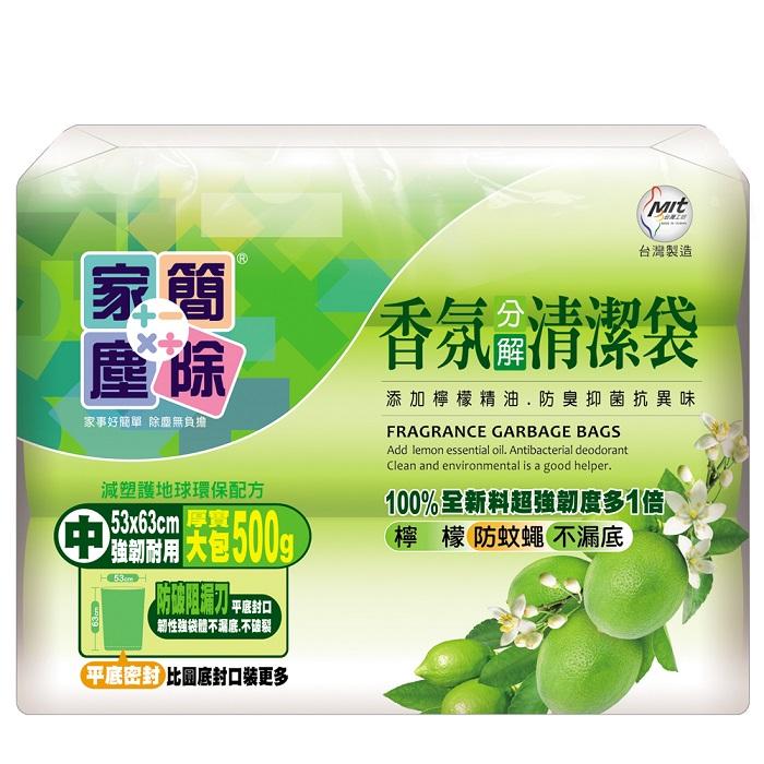 家簡塵除-檸檬香氛清潔袋(中)-500g3入