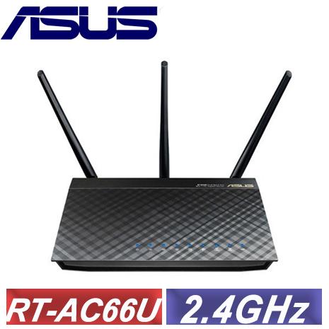 ASUS華碩【RT-AC66U】11ac雙頻無線分享器