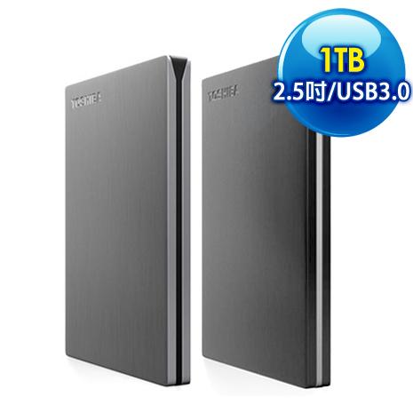 Toshiba 東芝 Canvio Slim II 1TB USB3.0 2.5吋超薄型外接式硬碟銀色