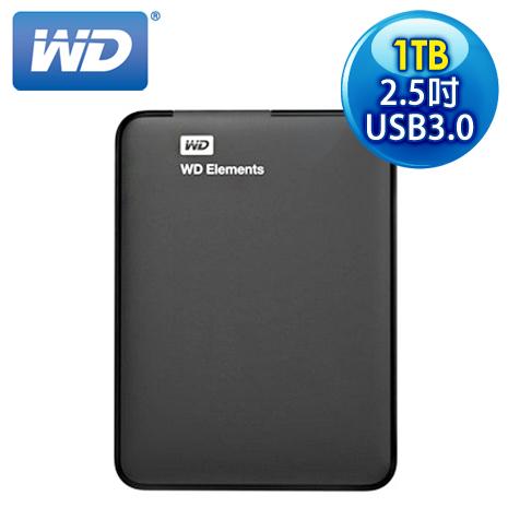 WD威騰 Elements 1TB 2.5吋 USB3.0 外接式硬碟