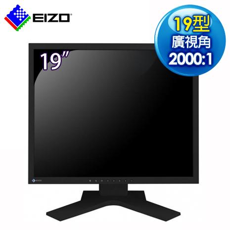 EIZO FlexScan S1923-H 黑19吋 液晶螢幕
