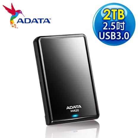 ADATA 威剛 HV620 2TB USB3.0 2.5吋行動硬碟《黑》-3C電腦週邊-myfone購物