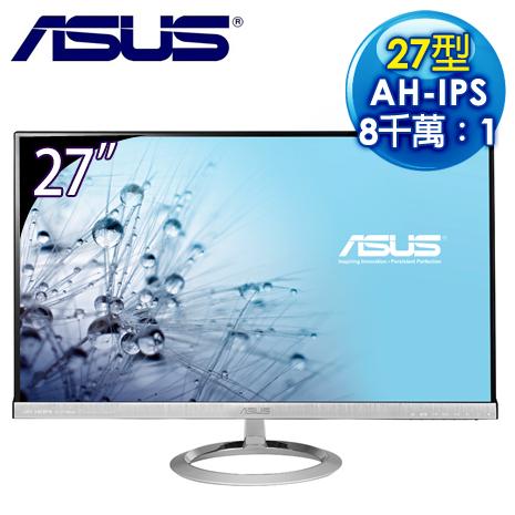 ASUS 華碩 MX279H 27吋寬 超廣角薄邊框美型液晶螢幕-數位筆電.列印.DIY-myfone購物