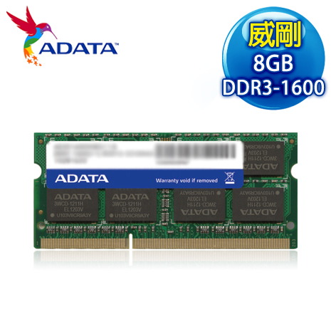 ADATA 威剛 DDR3 1600 8G 筆記型記憶體