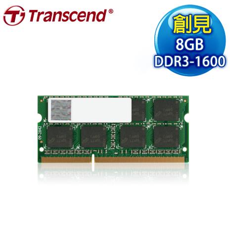 Transcend 創見 DDR3-1600 8G 筆記型記憶體