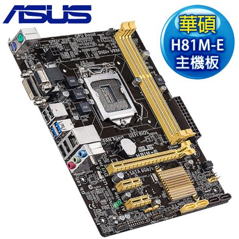 ASUS華碩 H81M-E LGA1150 主機板《原廠三年保固》-數位筆電.列印.DIY-myfone購物