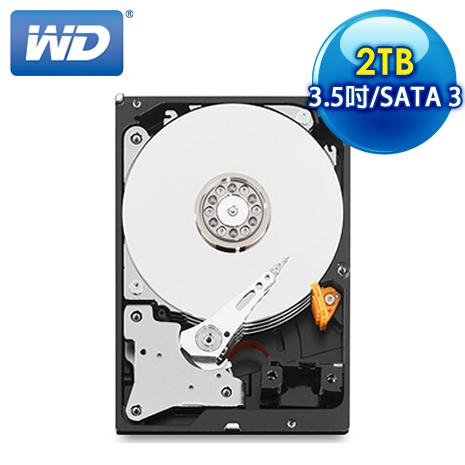 WD威騰 Purple 2TB 3.5吋 5400轉 64M快取 SATA3紫標硬碟(WD20PURX)