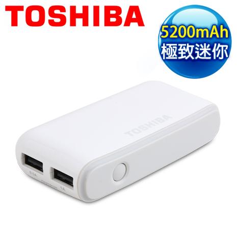 TOSHIBA 東芝 5200mah 行動電源《天使白》