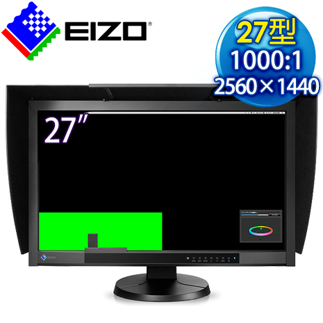 EIZO ColorEdge CG277 27型 IPS 液晶螢幕