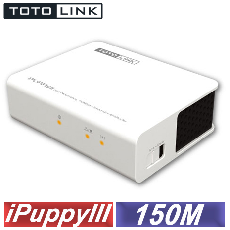 TOTOLINK〈iPuppyIII〉旅用無線分享器