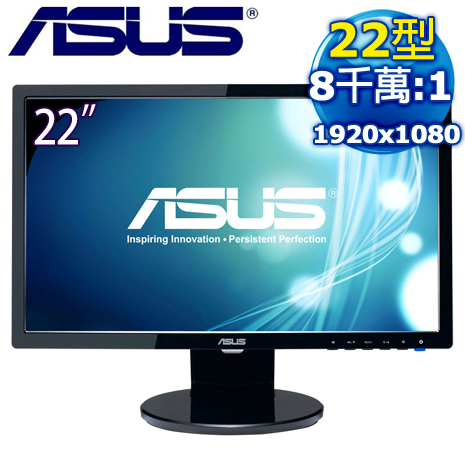 ASUS華碩 VE228SR 22型 LED背光 高對比液晶螢幕-數位筆電.列印.DIY-myfone購物