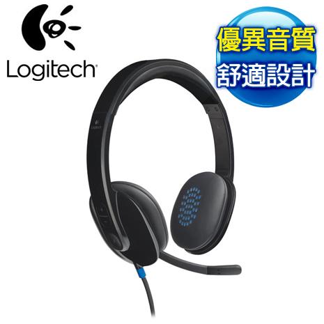 羅技 H540 USB 耳機麥克風