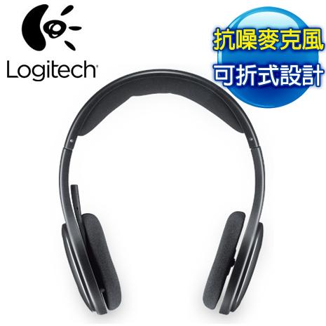 羅技 H800 無線耳機麥克風-3C電腦週邊-myfone購物