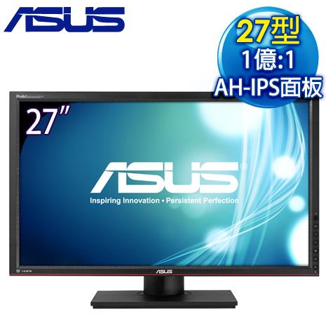 ASUS華碩 PA279Q 27型 AH-IPS面板 高解析寬螢幕