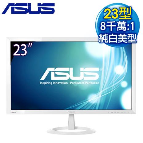ASUS華碩 VX238H-W 23型 HDMI 高對比 LED液晶螢幕-數位筆電.列印.DIY-myfone購物