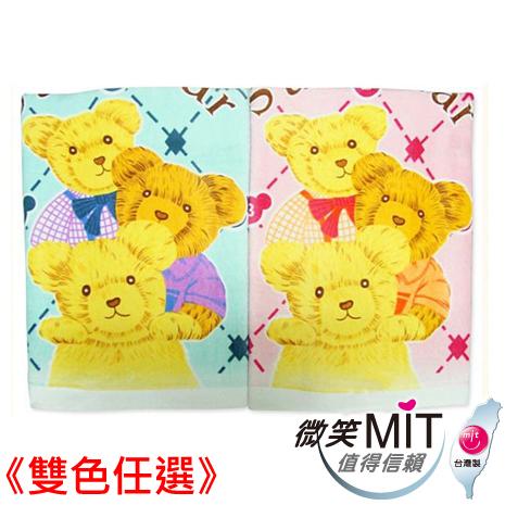 【微笑MIT】 舒特/千元棉織-舒特熊絨面印花浴巾 YPR-450(雙色任選)