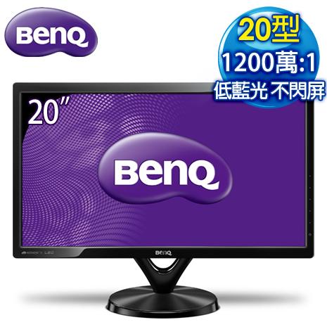 BenQ VL2040AZ 20型 低藍光 不閃屏液晶螢幕