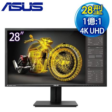ASUS華碩 PB287Q 28型 4Kx2K 超高解析度 液晶螢幕
