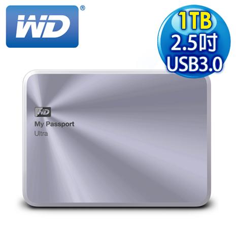 WD威騰 My Passport Ultra 1TB 2.5吋 USB3.0 外接式硬碟《金屬版》