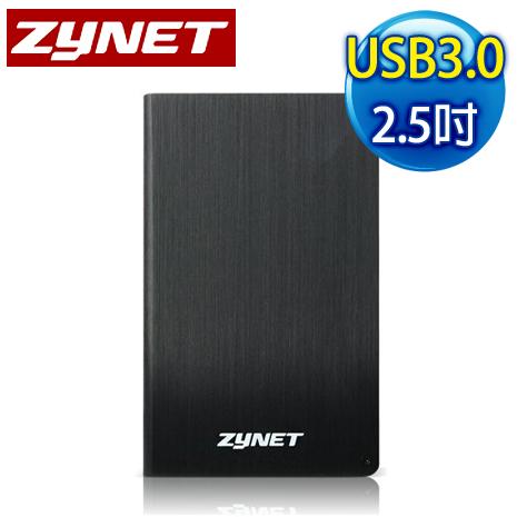 Zynet OP-A57 USB3.0 2.5吋硬碟外接盒
