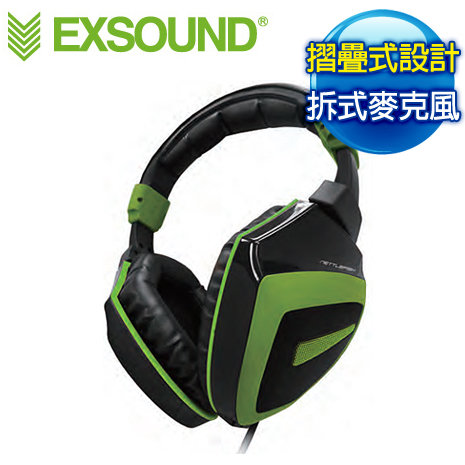 EXSOUND微太克 NettleFish 電競耳機麥克風 - 綠色