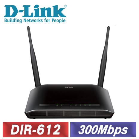 D-Link 友訊 DIR-612 Wireless N300 無線寬頻分享器