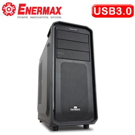 ENERMAX 保銳 黑魅騎兵 USB3.0 3大 電腦機殼《黑》