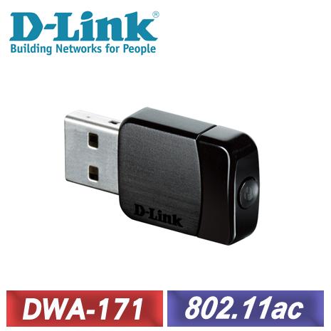 D-Link 友訊 DWA-171 Wireless AC 雙頻 USB 極速無線網卡