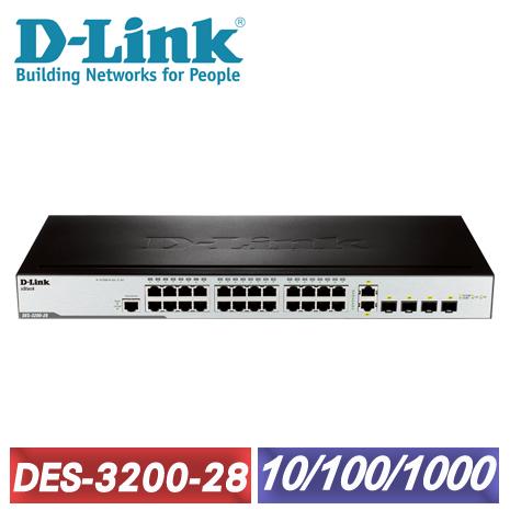 D-Link 友訊 DES-3200-28 xStack 28埠 Gigabit 網管型交換器