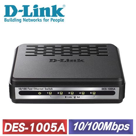 D-Link 友訊 DES-1005A 5埠 桌上基本型乙太網路交換器