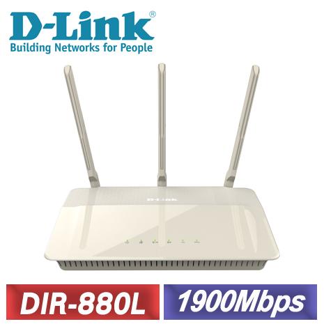 D-Link 友訊 DIR-880L Wireless AC1900 雙頻Gigabit無線路由器-3C電腦週邊-myfone購物
