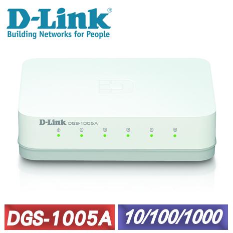 D-Link 友訊 DGS-1005A 5埠 Gigabit 桌上型網路交換器