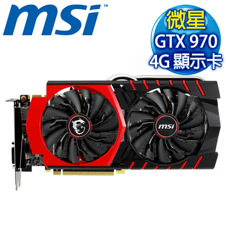 MSI 微星 GTX970 GAMING 4G PCIE 顯示卡《原廠三年保固》-數位筆電.列印.DIY-myfone購物