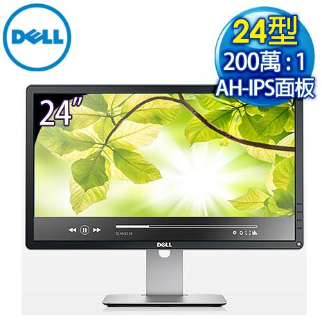 DELL P2414H 24型 Full HD AH-IPS 超寬視角液晶螢幕《原廠三年保固》