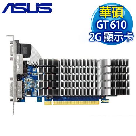 ASUS 華碩 GT610-SL-2GD3-L PCIE顯示卡《原廠註冊四年保固》