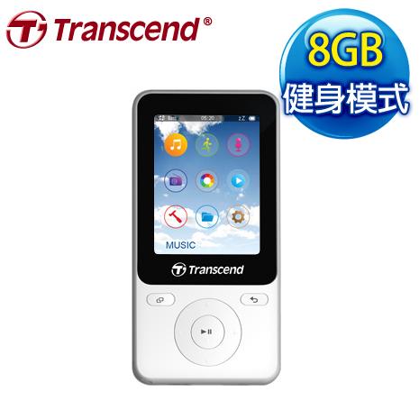 Transcend 創見 MP710 8G Mp3 隨身碟《白》