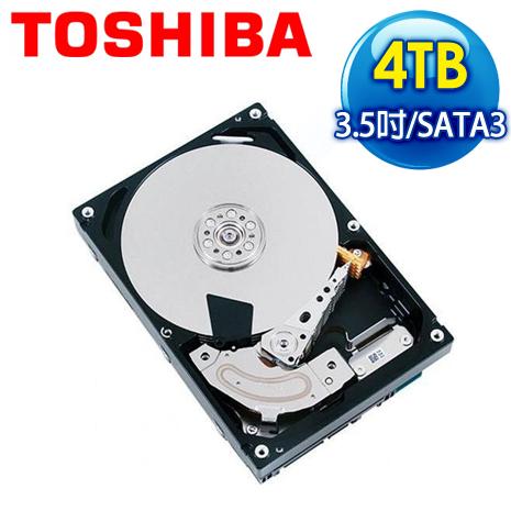 Toshiba 東芝 4TB 3.5吋 7200轉 128M快取 SATA3 內接硬碟(MD04ACA400)