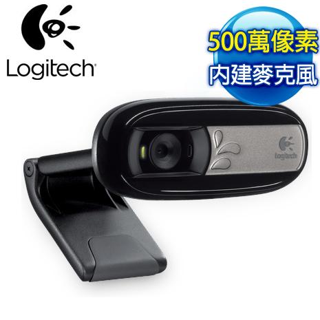 羅技 C170 網路視訊攝影機