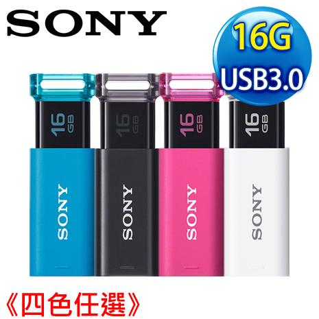 SONY Micro Vault U 16G Click 隨身碟《USB3.0/四色任選》